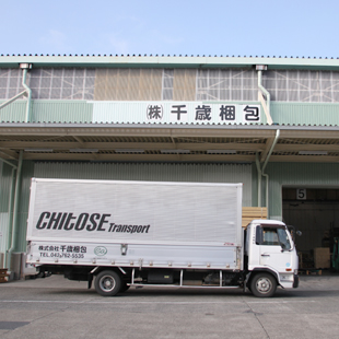 梱包業・派遣業・運輸業・納品代行業のイメージ