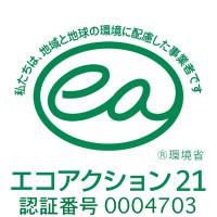 千歳梱包エコアクション環境木枠梱包神奈川県相模原市